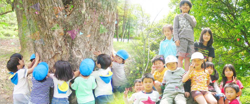 社会福祉法人|京都社会福祉協会