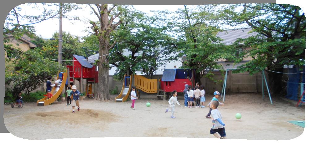 吉田山保育園