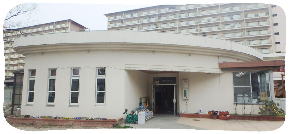 城南児童館