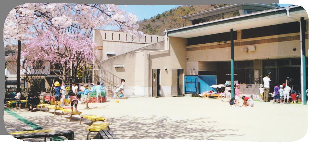 桂坂保育園