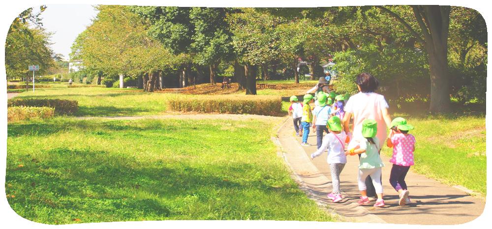 錦林保育園