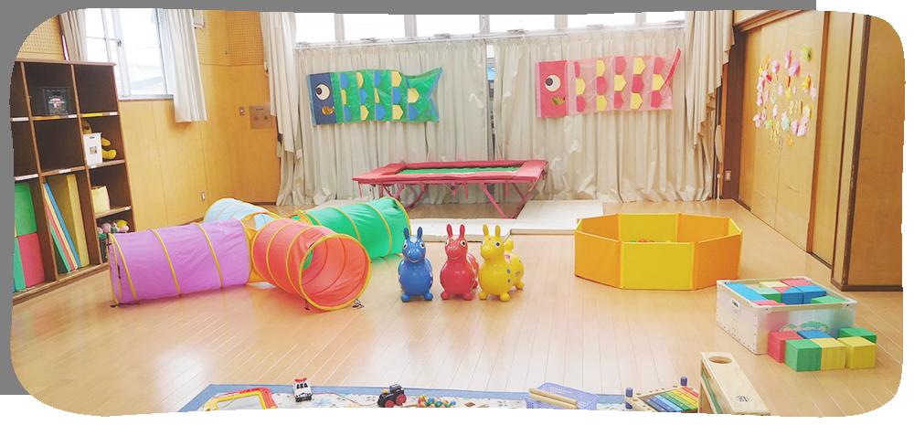 円町児童館