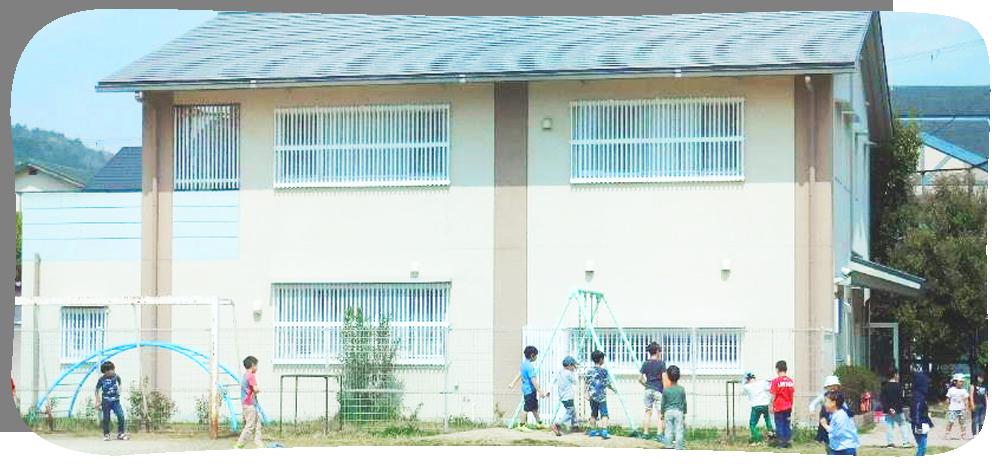西野児童館