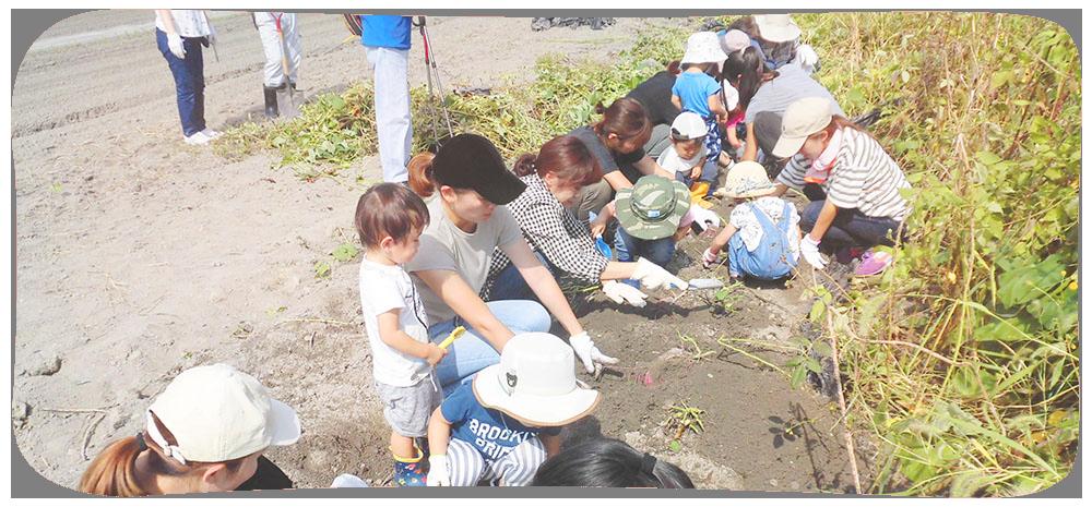 嵐山東児童館